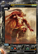 Ifrit Lord of Vermillion II