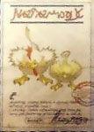 XIISteckbrief-Kükatrice