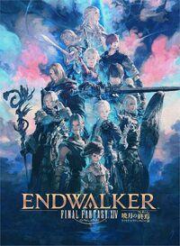 FFXIV Endwalker Promo-Artwork.jpg