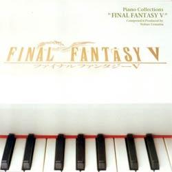 Piano Collections: Final Fantasy V