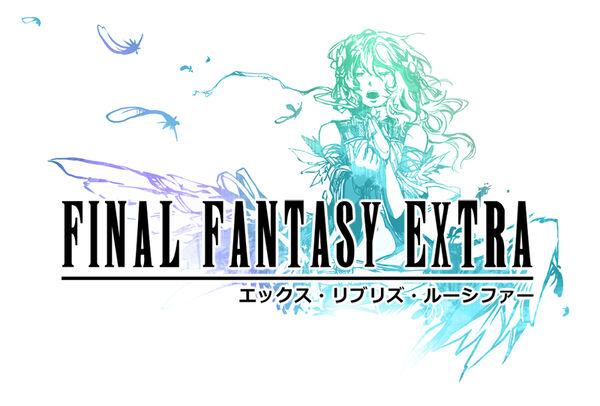 Final Fantasy Extra logo.jpg