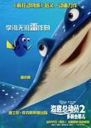 Dory Mr Ray Textless