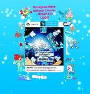 2020 Kanagawa Wave highlight