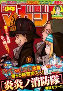 WSM Issue 24