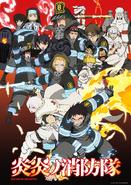 Fire Force Anime Part 2 KV