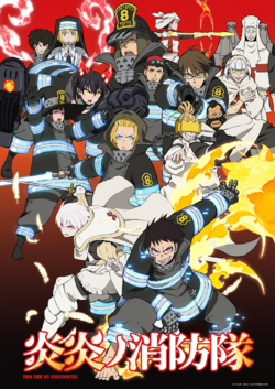 Fire Force Anime Part 2 KV.png