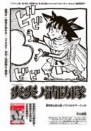 Chapter 277