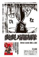 Chapter 284