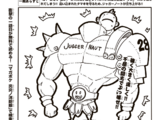 Juggernaut (chapter)