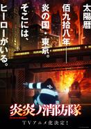 Fire Force anime visual