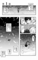Chapter 001
