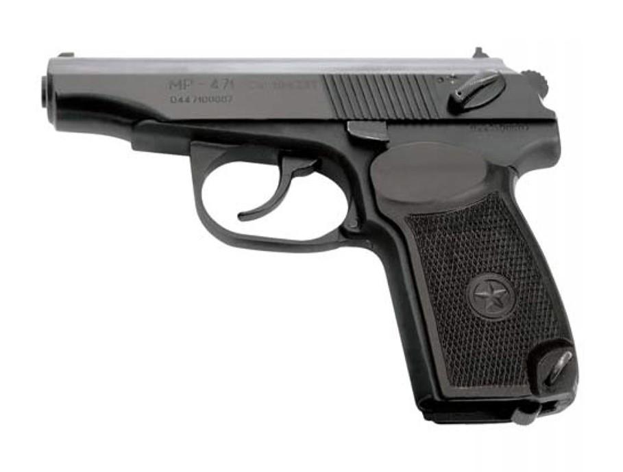 MP-471
