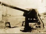 Experimental 10cm Tank Gun