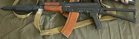 AKS-74UBN