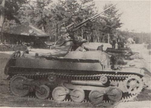 Experimental Anti-Aircraft Tank Ki-To