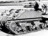 90mm Gun Motor Carriage, T53