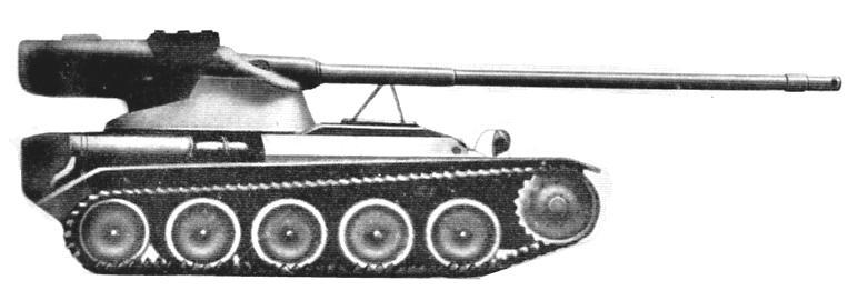 AMX 13-57