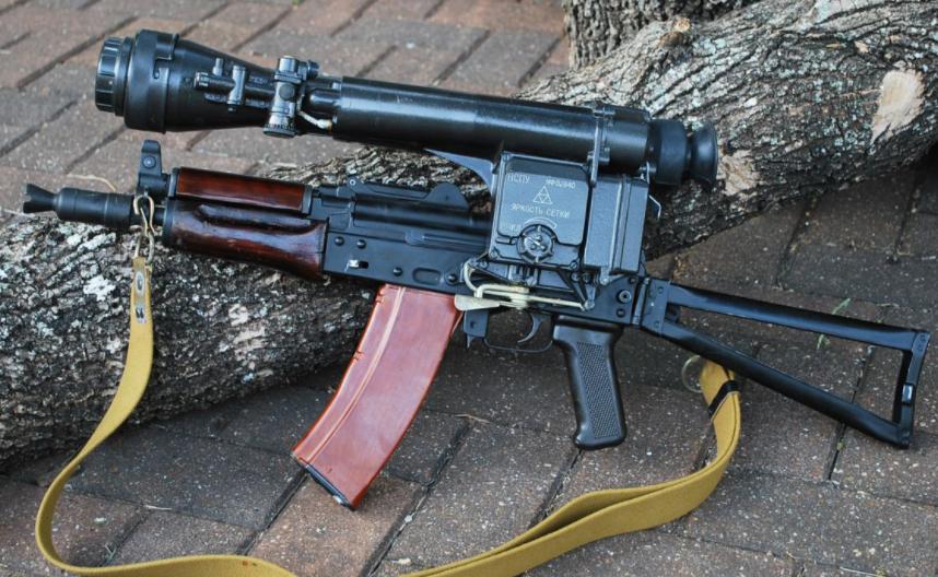 AKS-74UN1