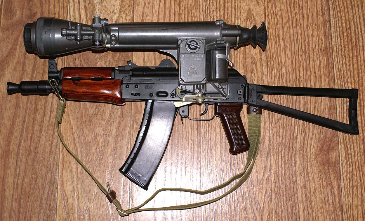AKS-74UN2