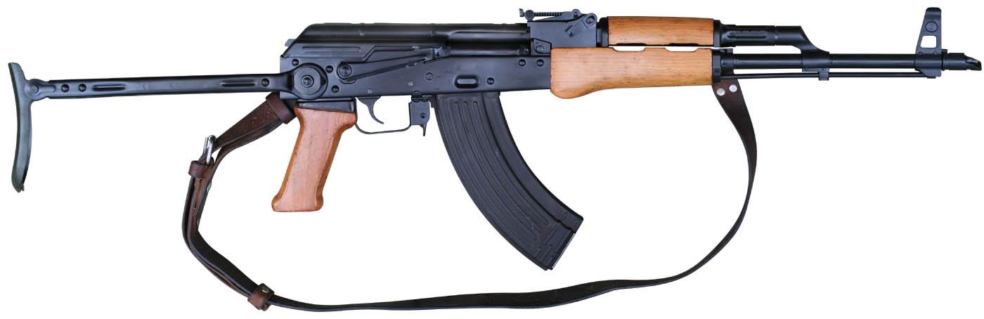 AK-63D