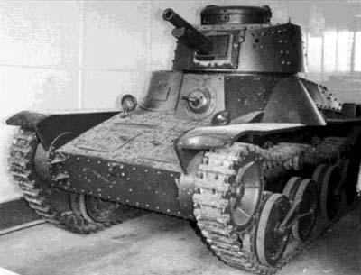 Type 4 Ke-Nu.jpg