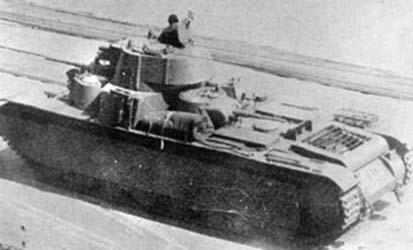 T-35 234-64