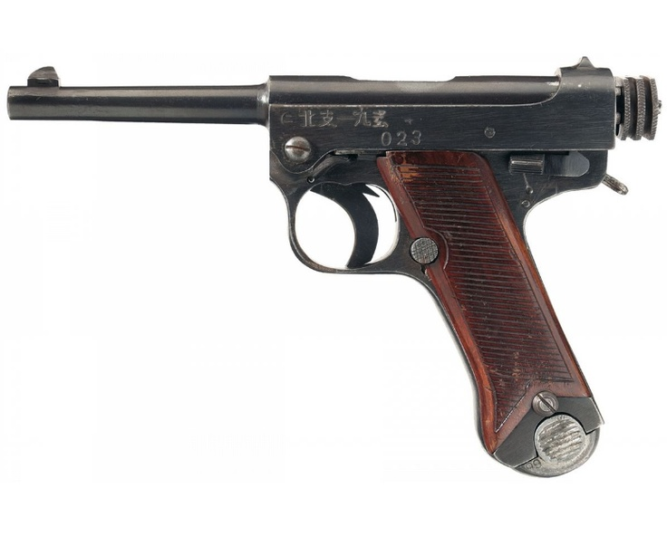Type 19 Pistol