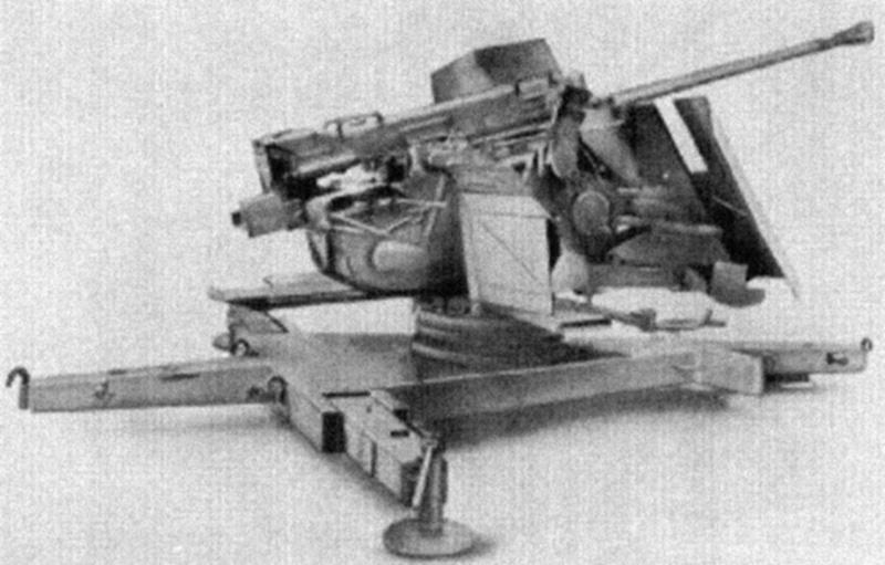 5cm FlaK 41