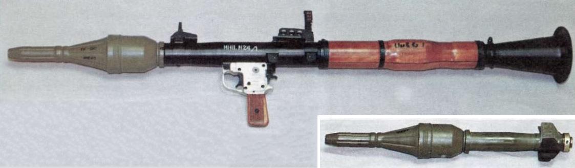 RPG-4