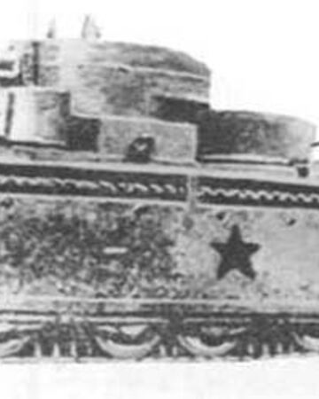 T-32.jpg