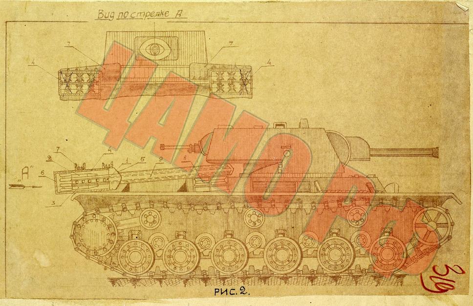 KV-10