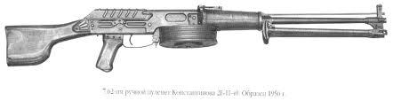 2B-A-40