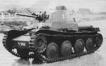 LT vz. 40