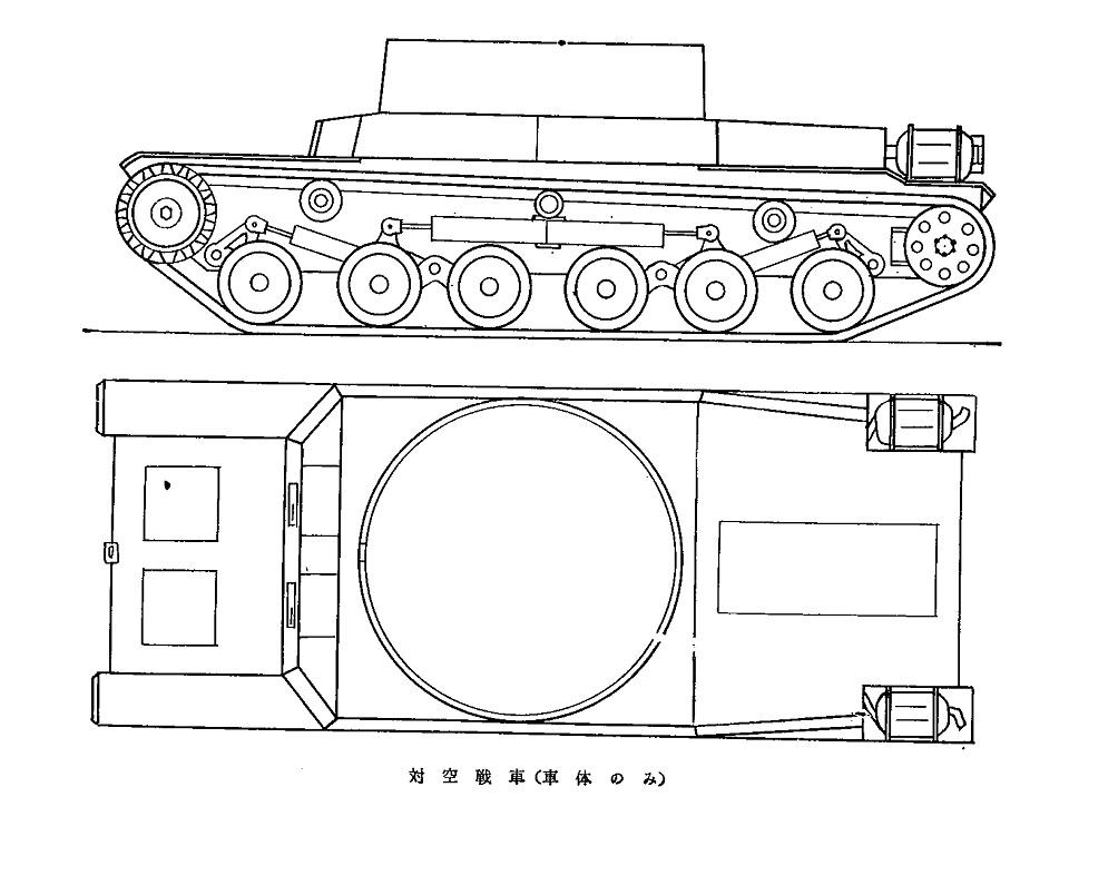 Experimental Anti-Aircraft Tank Ta-Ha