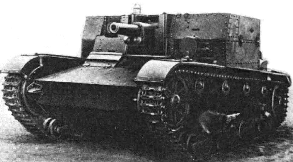 AT-1 (USSR)