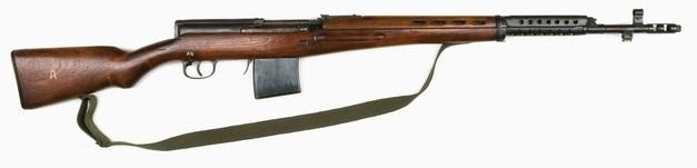 AVT-40