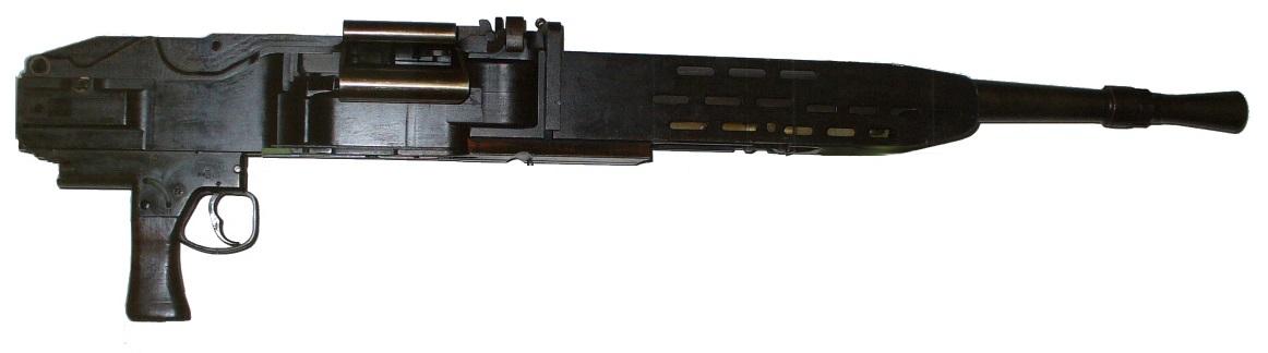 7.92mm BESA