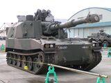 Type 75 155mm Self-Propelled Howitzer