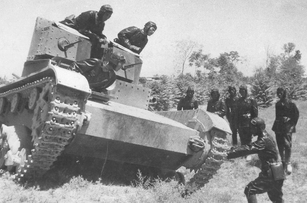 T-26 obr. 1931g.