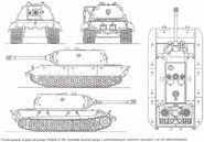 E-100 (Blueprints Porsche Turret)