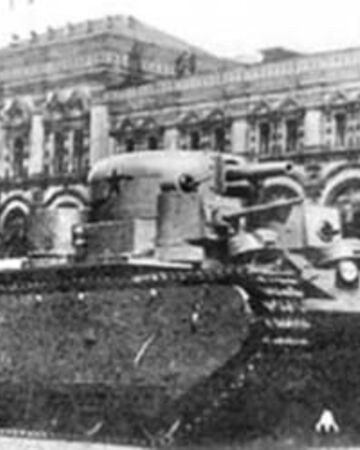 T-35-1.jpg