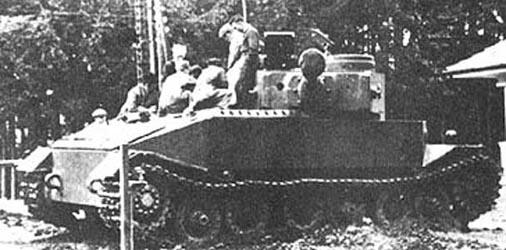 VK45.01(P)