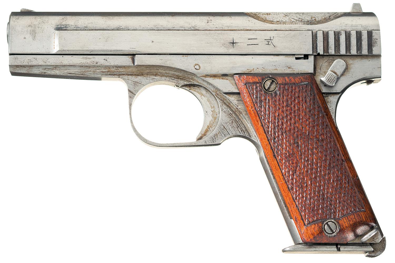 Hamada Type 2 Pistol