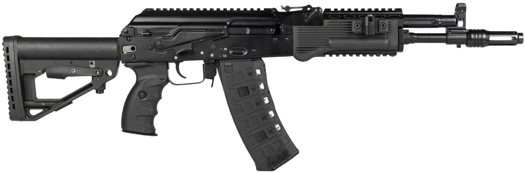 AK-205
