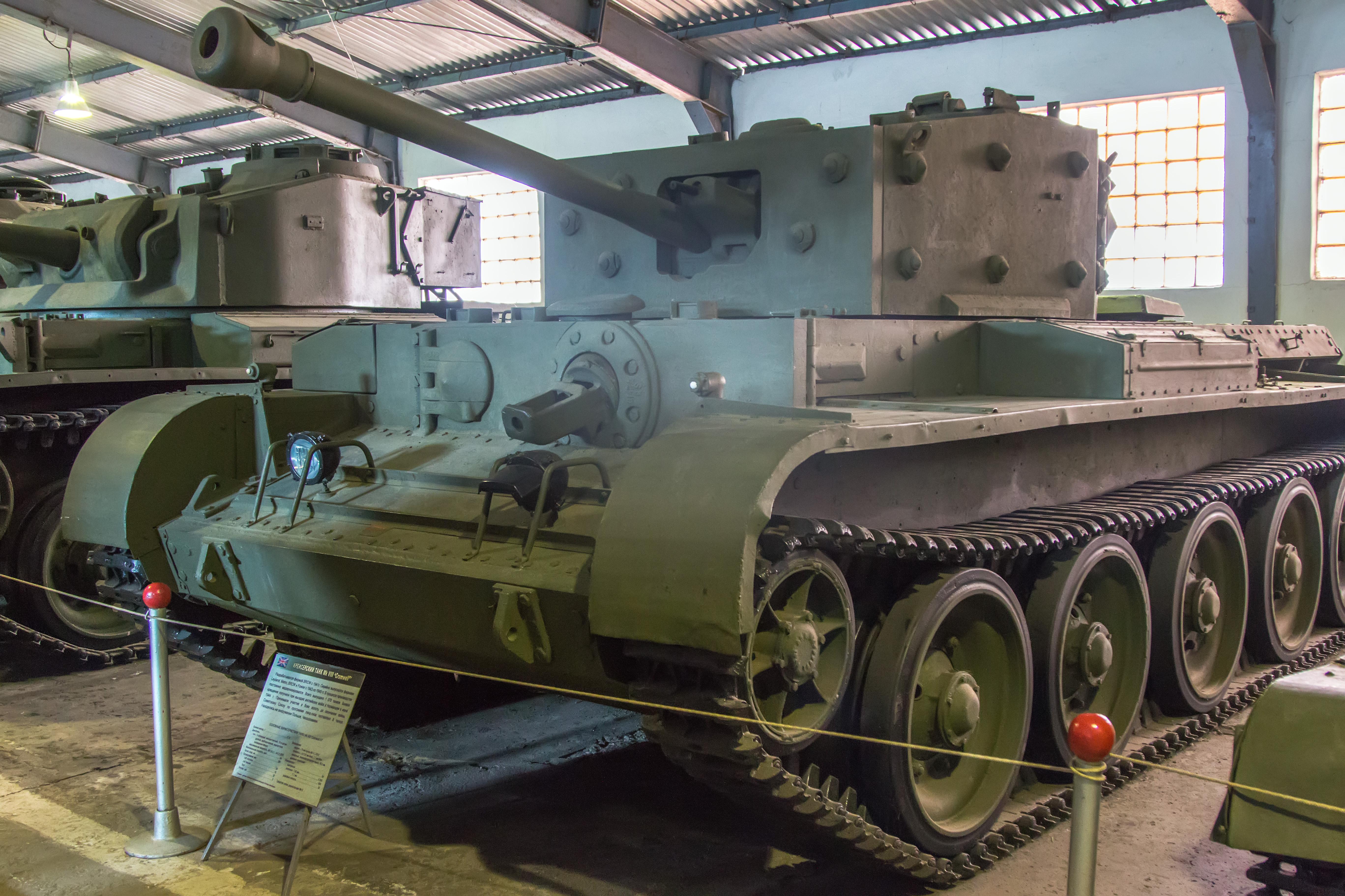 Cruiser Tank Mk. VIII, Cromwell Mk. I