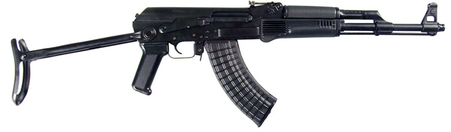 Arsenal AR-F