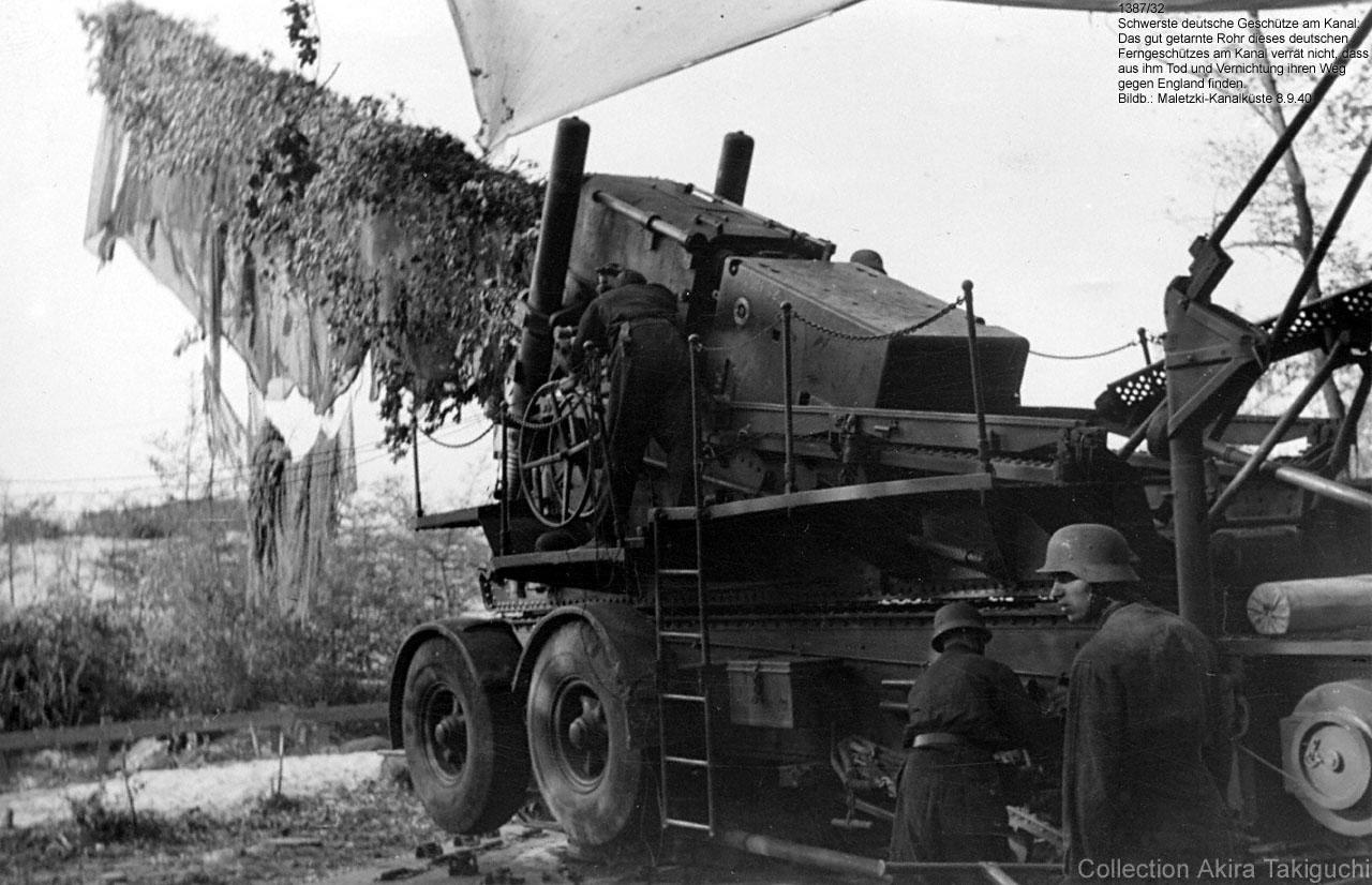 24cm Kanone 3