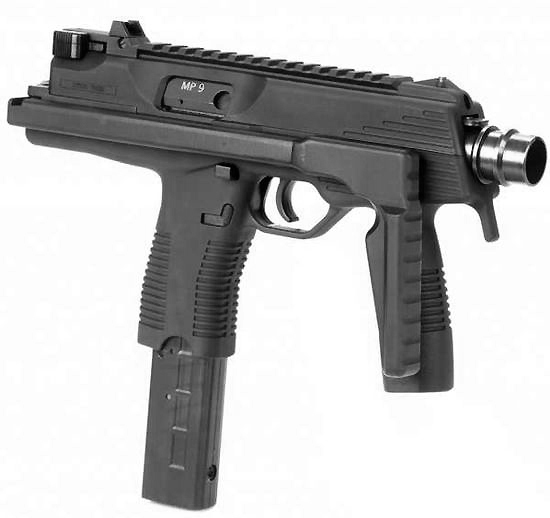 B&T MP 9
