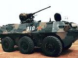 ZSL-92