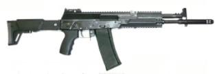 AK-12/223 Carbine